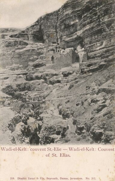 Israel - The Greek Orthodox Monastery of Saint George at Wadi Qilt - at this period under Ottoman control. Date: circa 1910s