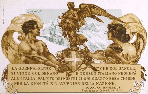 Patriotic card which highlights the need for money during wartime and how every member of Italian society needs to do their bit and keep the national blood flowing through savings and underwriting the costs of the conflict