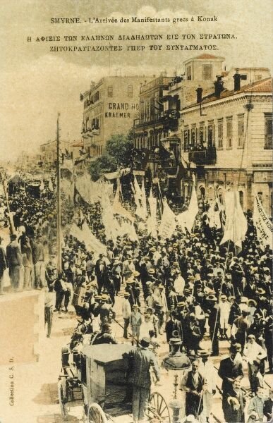 The arrival of the Greek Demonstration in the Square at Smyrna (Izmir), Turkey