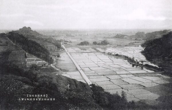 Japan - Panoramic view of paddy fields Date: circa 1920s