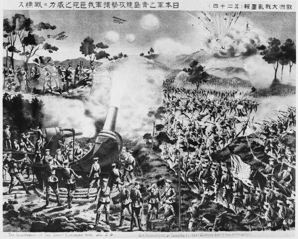 A Japanese poster celebrating the successful Japanese attack on the German positions at Tsing-Tao on the Chinese mainland. The German troops are shown in retreat