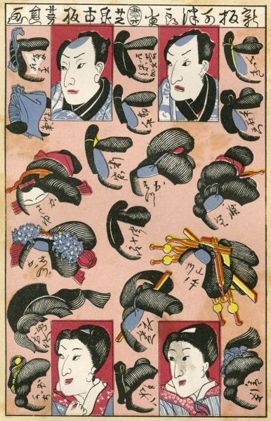 A variety of hairstyles for Japanese men and women