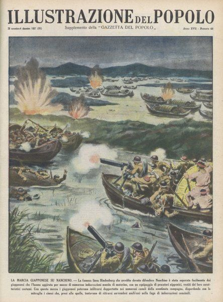 Nanking : Japanese forces approach the city by boat
