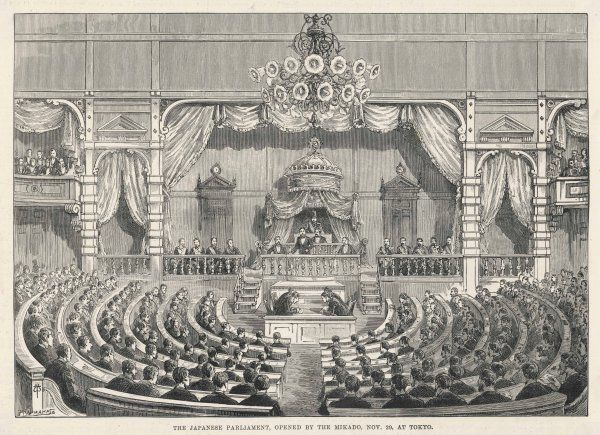 The Japanese parliament is opened by the Mikado at Tokyo. Date: 29 November 1891