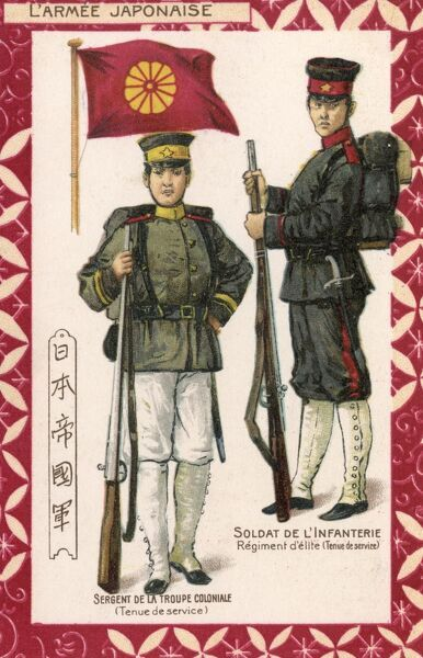 Japanese soldiers. A colonial trooper (left) and a member of the Elite Infantry (right)