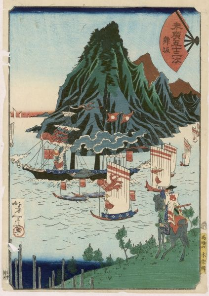 An early steamship among traditional Japanese boats, watched by a warrior from the coast