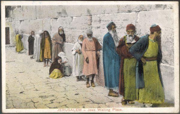 Jerusalem: men at the Wailing Wall