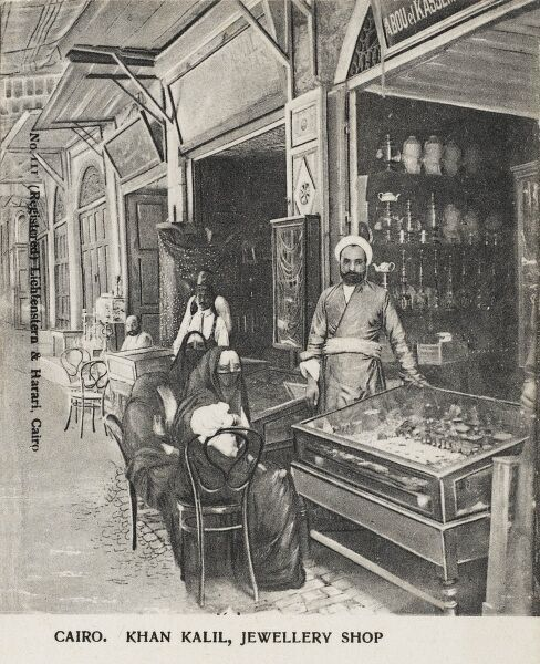Jewellery Shop of Khan Kalil - Cairo, Egypt