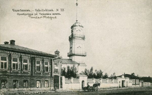 Jewish Synagogue at Chelyabinsk on the Miass River, Russia