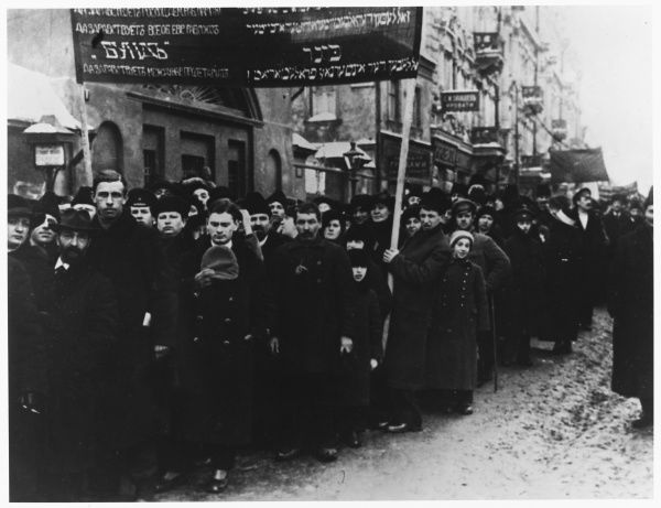 Russian Jews demonstrate in favour of the Revolution, with banners proclaiming 'Long live the Universal Workers' Union' and 'Long Life to the International Proletariat'. Date: March 1917