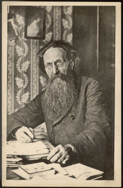 JULES GUESDE French socialist politician. Closely associated with Karl Marx