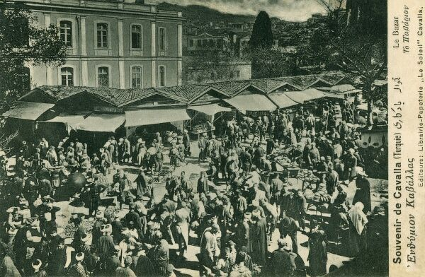 The Marketplace at Kavala, Greece, the second largest city in northern Greece, the principal seaport of eastern Macedonia and the capital of Kavala prefecture
