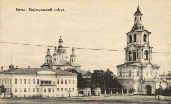 Kirov (Vyatka), Russia - Cathedral and Monastery Date: circa 1910s