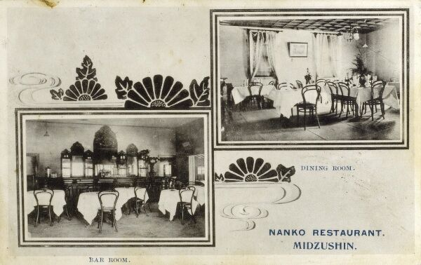 Kobe - Nanko Restaurant, Japan. Views of the Dining Room and the Bar Room. Date: circa 1910s
