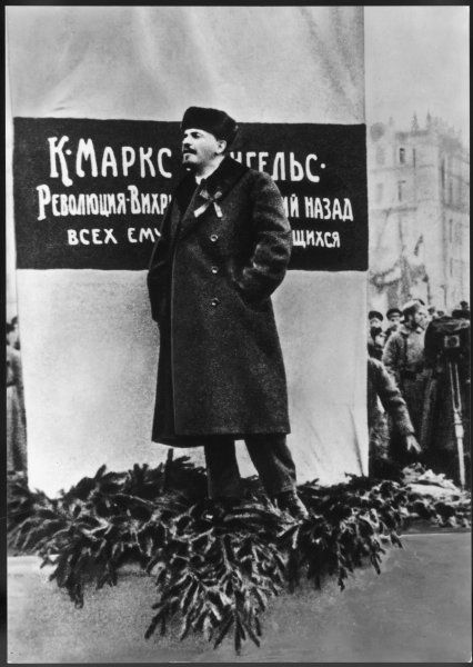 VLADIMIR LENIN he speaks on the occasion of the inauguration of monuments to Marx and Engels, Moscow