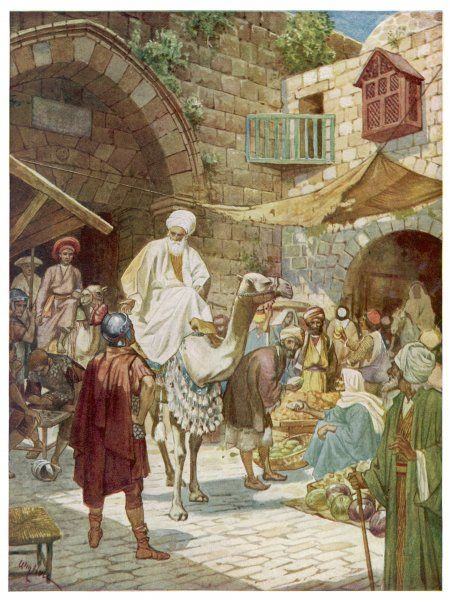 The Magi arrive in Jerusalem