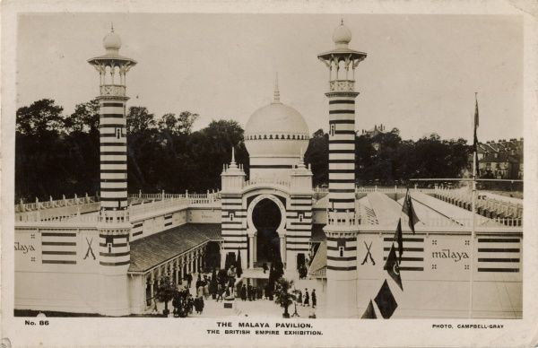 View of the Malaya Pavilion at the British Empire Exhibition, Wembley Park, North London. Date: 1924