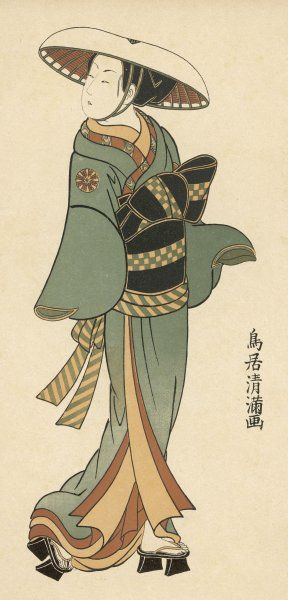 The celebrated actor Tomedjuro Nakamura, in the female role of Kaishi