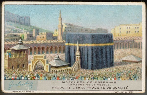 Traditionally inaugurated by Abraham, the Masjid al-Haram at Mecca, for Moslems the holiest place on Earth, houses the Ka'aba containing a black meteorite venerated by Islam. Date: BCE - present