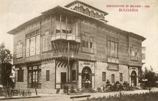 Milan Exhibition of 1906 - The Bulgarian House Date: 1906