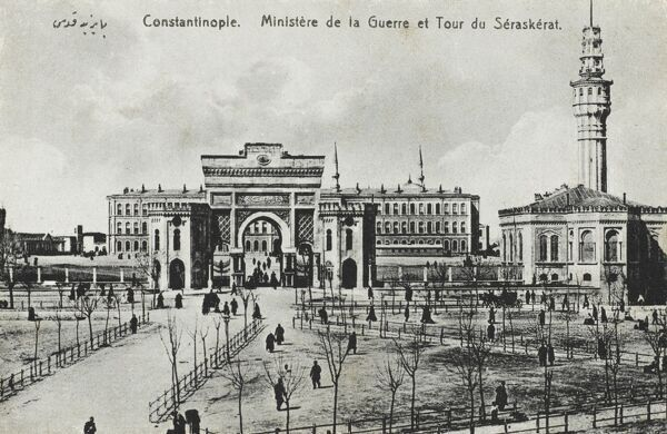 The Entrance to the Ministry of War in Constantinople and the Tower of Seras Kierat