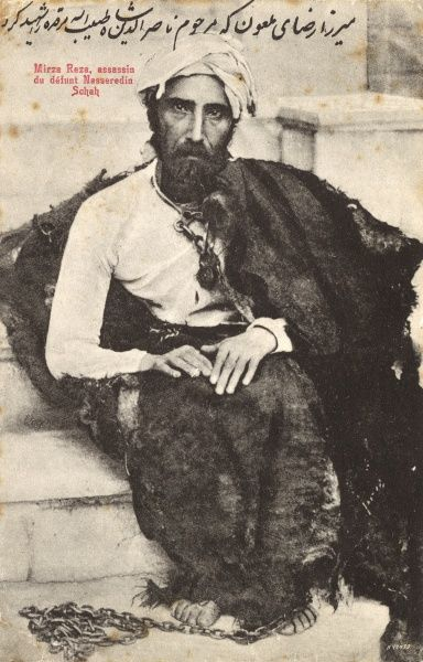 Mirza Reza Kermani (?-1896), the man who killed Nasser al-Din Shah Qajar, King of Persia on April 30th, 1896. Kermani was a follower of Jamal al-Din al-Afghani (an Iranian revolutionary). It is said that the revolver used to assassinate the Shah was old