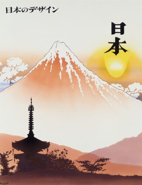 A stylised painting by Malcolm Greensmith in the style of the Master Japanese woodcut artists of the late 18th and 19th centuries. Here, the sun sets over the iconic peak, casting a Buddhist shrine into sharp silhouette