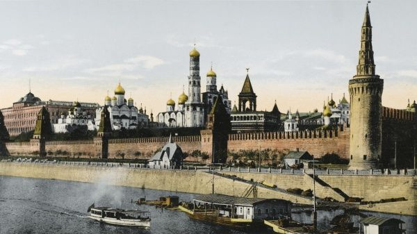 Kremlin: general view from across the river