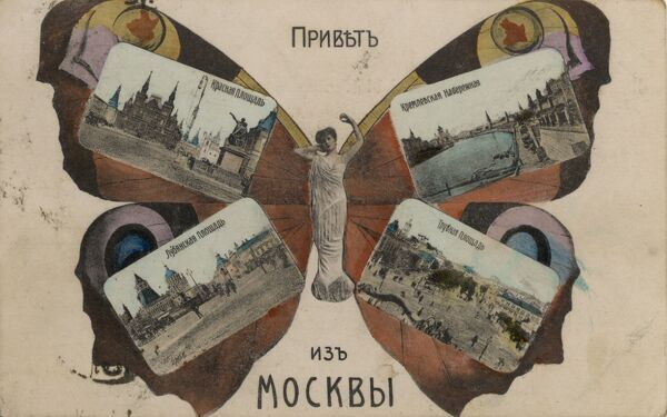 Scenes of the Russian capital ingeniously presented on the wings of a butterfly with a human body, evidence that the Russians can match kitsch with anyone