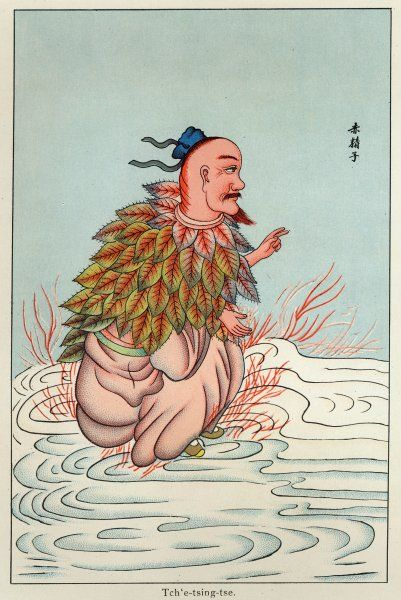 TCH'E-TSING-TSE (also Chu Jiang), God of fire & king of the second court of hell which is a lake of ice