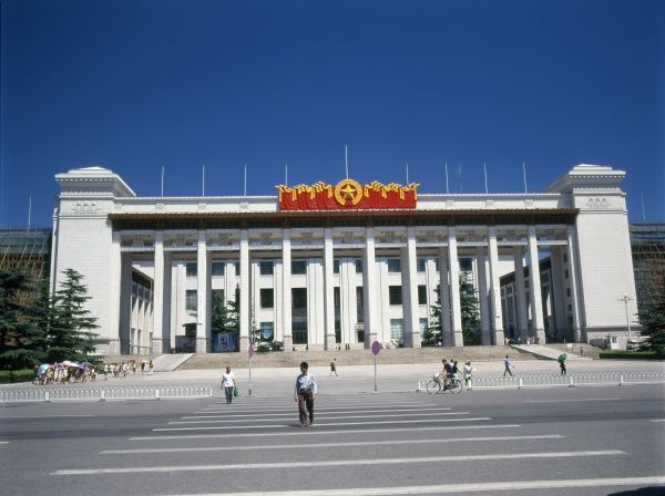 Front view of the National Museum of the Great Revolution in Tiananmen Square, Beijing, China