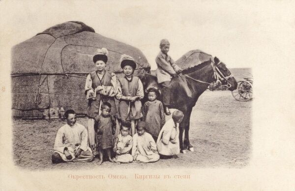 Omsk - Western Siberia - Kazakh children in front of their yurt tent Date: circa 1903