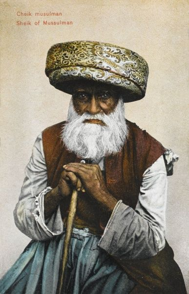 Ottoman Empire - Dervish Sheikh. Dervish or Darvesh in Persian usually refers to a person who is a 'seeker of the truth' i