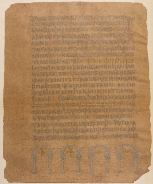 A page from the Gospel of Saint Mark, in Ulfila's Bible. Ulfila (Ulfilas, Wulfila), was a 4th century bishop of the Goths, a missionary, and a bible translator from Greek into the Gothic language. Date: medieval