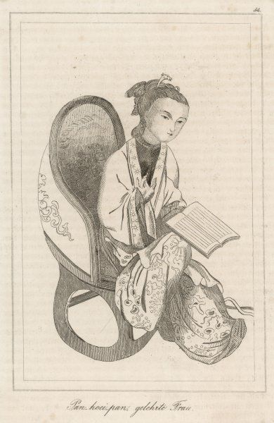 PAN CHAO - Chinese writer and historian