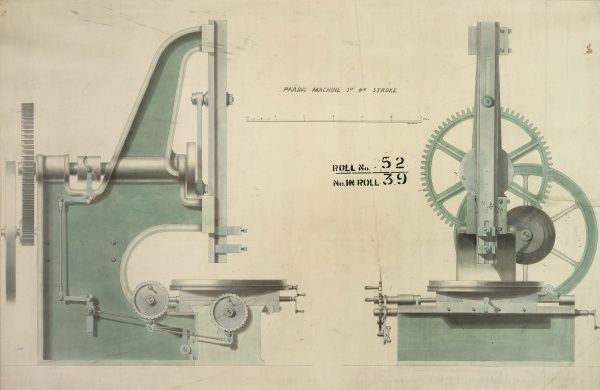 Paring machine, 1ft 4 in stroke, front and side elevations Date
