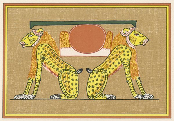 The AKERU, a pair of lion- gods, represent Past & Present, Yesterday and Today, in the Egyptian cosmology