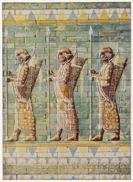 Soldiers from Elam, armed with spear, bow and arrows, in the service of Darius when he attacked Greece