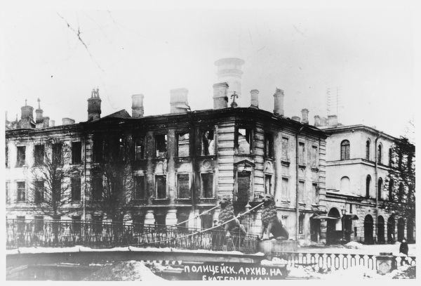 The Police Archive at Petrograd is stormed by insurgents who destroy the records and fire the building