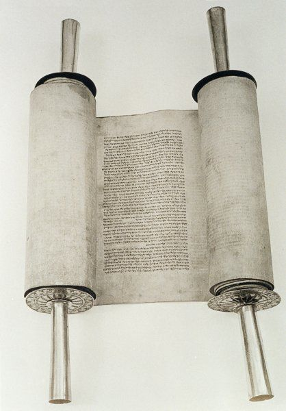 A miniature Polish scroll of the Torah - the first five books of the Bible