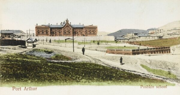 Port Arthur - The Pushkin School during the period of Russian occupation of the city. Port Arthur is now under Chinese control and is known as Lushunkou (a district in the municipality of Dalian, Liaoning province, also called Lushun City or Lushun Port