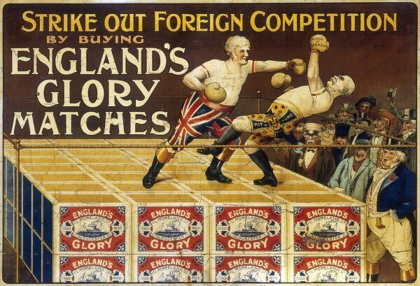 poster_for_englands_glory_matches_1377599.jpg
