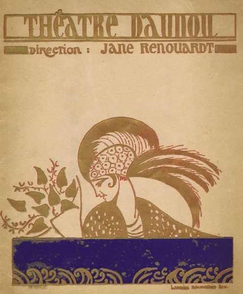 Programme cover for the Theatre Daunou, Paris, 1920s 1920s