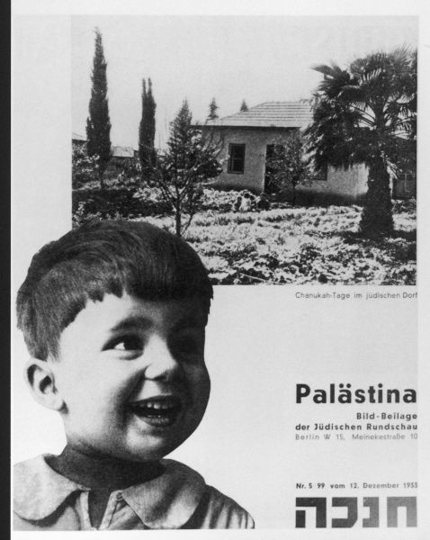 A supplement to the Jewish Rundschau promoting the land of Palestine