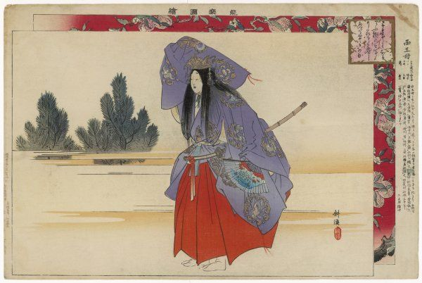Japanese courtesan in a scene from a Kabuki play