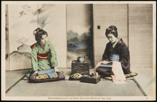 A Japanese lady and her maidservant