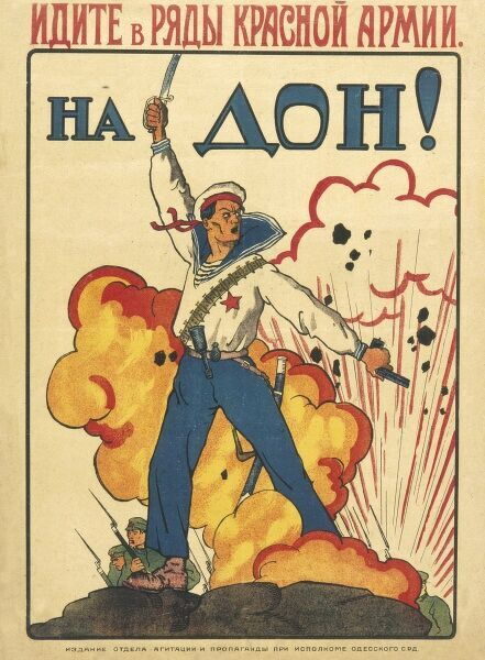 Red Army recruitment poster, showing a Soviet sailor and soldiers fighting: Forward to the Don!
