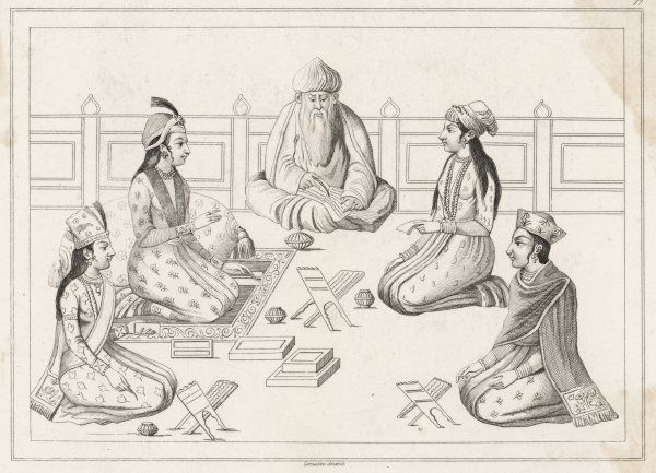 A religious sage gives instruction to four students, probably at a royal court