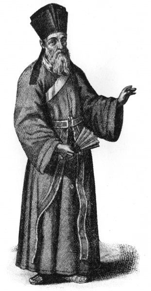 MATTEO RICCI First Jesuit missionary in China. Arrived in Peking in 1601 and founded a mission. Date: 1552 - 1610