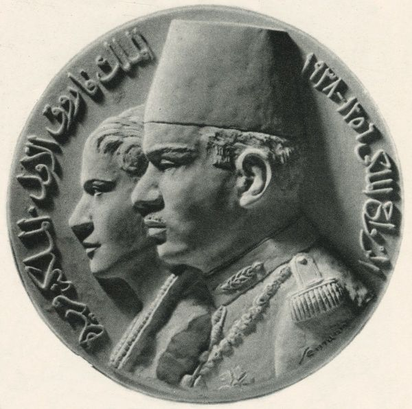 The medal commemorating the marriage of King Faruk of Egypt(1920-1965) and Queen Farida(1921-1988)